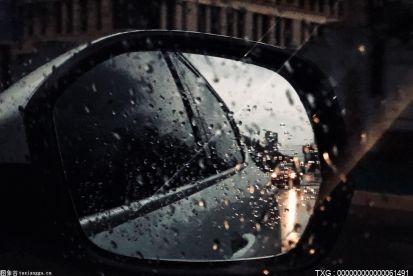 最新天气预报:目前北京西部地区已出现降雨 雨水将自西向东影响本市