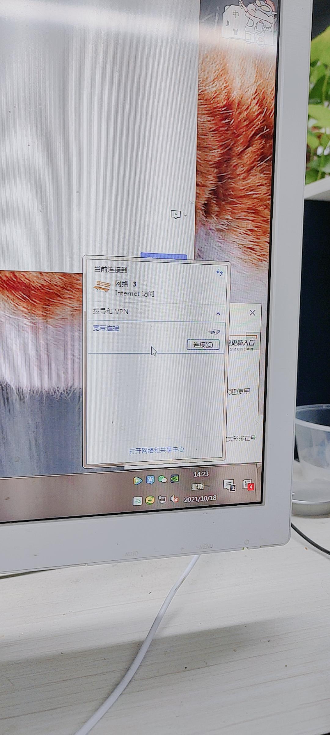 电脑怎么连接校园网?看完这些步骤你就知道了