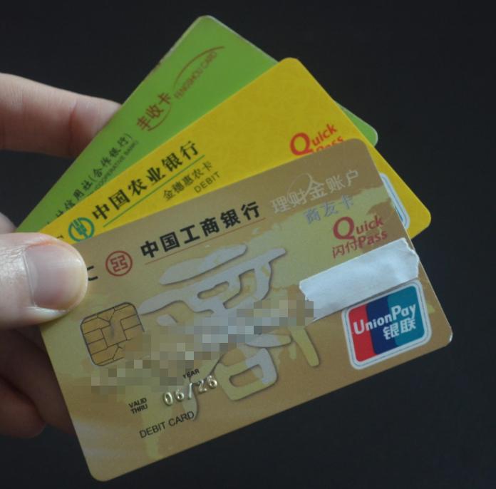 信用卡提额失败多久可以再申请?会查询征信吗?